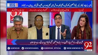 More then 100 PML-N leaders detained before Nawaz's return,Was it needed?| 13 July 2018 | 92NewsHD