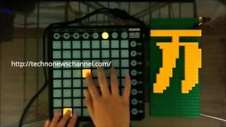 Banana Remix With Launchpad