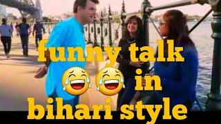 Foreigner speaking Bihari Hindi to INDIAN // funny😂😂