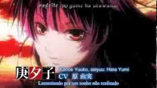 Tasogare Otome X Amnesia - Opening HD