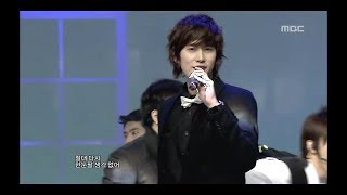 Super Junior - Sorry Sorry, 슈퍼주니어 - 쏘리 쏘리, Music Core 20090418