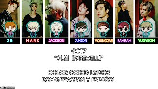"GOT7 ""이.별 (Farewell)"" [COLOR CODED] [ROM
