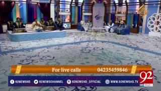 Rehmat e Ramazan (Sehar Transmission) 23-06-2017 - 92NewsHDPlus