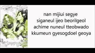 Girl's Generation (TAETISEO) - TWINKLE TWINKLE LYRICS