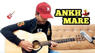 Aankh Marey - SIMMBA Guitar Cover with Tabs & Chords | instrumental | FuZaiL Xiddiqui (FUXiNO)
