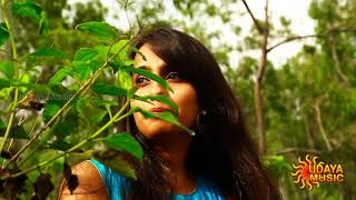 YELE HOMBISILE || DEEPA ASHOK || SOME GEETHA || UDAYA MUSIC ||KANNADA HIT COVER SONG