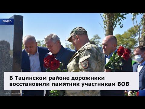 Дорожники восстановили памятник участникам ВОВ