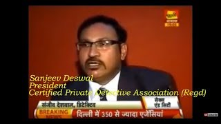 Private Detective Agency Delhi analysis twitter Trap