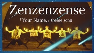 【Zenzenzense】Your Name ( Kimi No Nawa ) Light Dance 【KitanoUchishi】