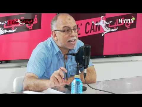 Video : «Le Matin» se met au rythme de la Coupe d'Afrique des nations de football