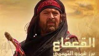 معركة القعقاع بن عمرو التميمي ضد الفرس