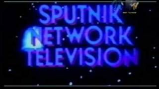 Sigue Sigue Sputnik vs Westbam-Love Missile