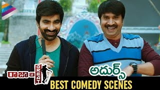Raja The Great Movie B2B Best Comedy Scenes , Ravi Teja , Mehreen Pirzada , Telugu FilmNagar