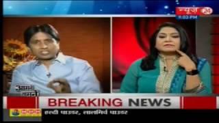 Kumar Vishwas National Executive of Aam Aadmi Party in Aamne-Samne | Anurradha Prasad