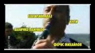 Kuchek Ot Mahalata www.GocmenTuBe.com