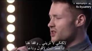 i keep dancing on my own by calum subtitles Arabic