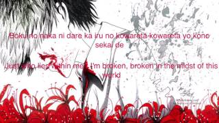 (Amy B Tokyo Ghoul Unravel cover) Lyrics by: {Foxesse}