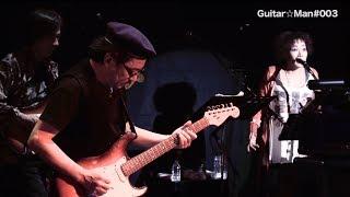 ジャニスの祈り - ジャニス・ジョプリン Move Over - Janis Joplin cover Guitar☆Man #003