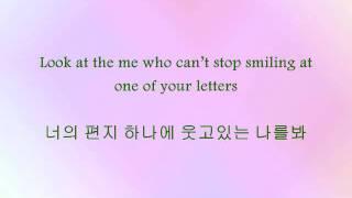 MBLAQ - You're My + [Han & Eng]