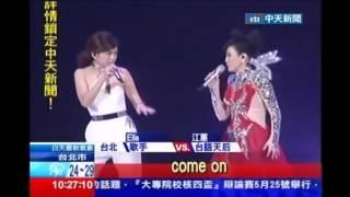 江蕙 Kang Hūi kah SHEㄟElla