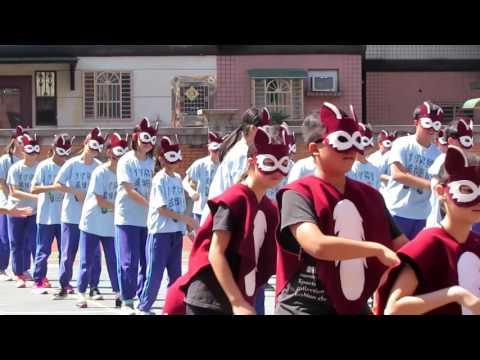 運動會大會舞 - YouTube