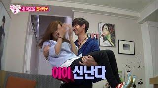 【TVPP】Song Jae Rim - Hug Three Times, 송재림 - 거침없는 사랑꾼 재림이 준비한 이벤트! 내 마음을 뽑아줘♥ @ We Got Married