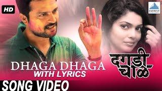 Dhaga Dhaga with Lyrics - Dagdi Chawl | Superhit Marathi Songs 2015 | Ankush Chaudhari, Pooja Sawant