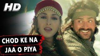 Tere Ishq Mein Pagal Ho Gaya [Full Song] Humko Tumse Pyaar Hai width=