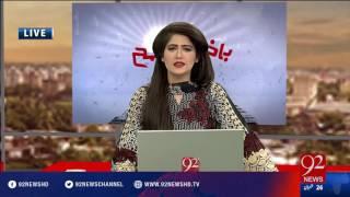 Bakhabar Subh -04-06-2016 -92NewsHD