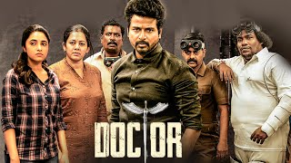 WOW: Sivakarthikeyan's Proud Moment With Anirudh 🔥 | Doctor | Nelson | Priyanka | Tamil News