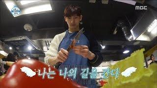 [I Live Alone] 나 혼자 산다 - Go to cooking class 20180323