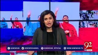 92at8 - 04 January 2018- 92NewsHDPlus