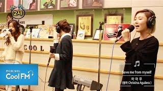 """MAMAMOO 마마무 """"Save me from myself"""" 라이브 LIVE / 141201[조정치&장동민의 2시]"""