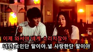 [KTV] Lee Hong Ki (FTISLAND) - I'm Saying (Fanmade Video)