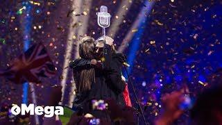 Eurovision Song Contest 2017: WINNER is PORTUGAL (Salvador Sobral - Amar Pelos Dois)   oec