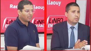 L'Info en Face avec Mohamed El Fane et Mohamed Abou Al Fadl