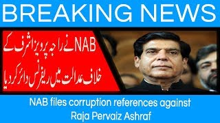 NAB files corruption references against Raja Pervaiz Ashraf | 5 Sep 2018 | 92NewsHD
