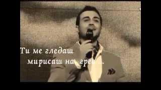 KIRIL MITOSKI  - ODI SI, OSTAVI ME (CVETNICI 2014)