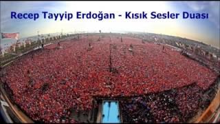 Recep Tayyip Erdoğan - Dua Şiiri