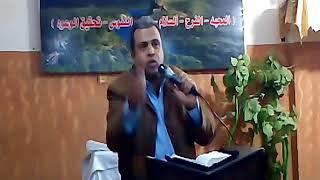 الحظ والفرص للقس عماد عبد المسيح