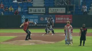 Shinsuke Nakamura Throws Eephus Pitch