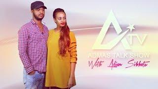 Admas Talk Show | S01 E02 - Interview with Ephrem Amare