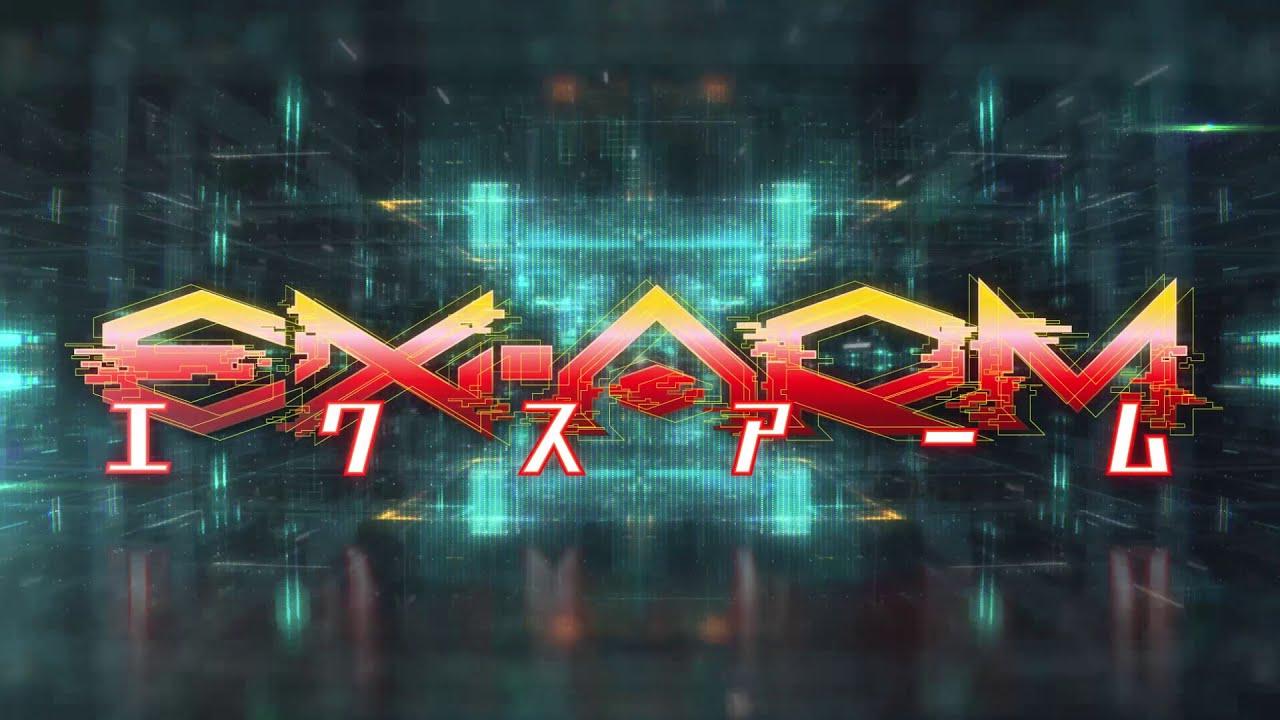 2021년 1분기 1월 신작 애니 : EX-ARM (엑스암)