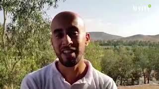 Moyen-Atlas : Bekrit et Amghass, deux localités touristiques à couper le souffle