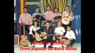 Zimbro - Quando eu era pequenino (Tema popular da Beira Baixa)