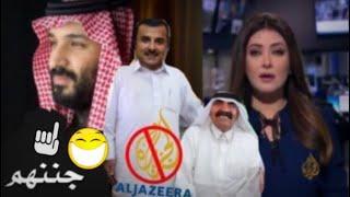 قناة الجزيرة تحطم الرقم القياسي في ذكر اسم محمد بن سلمان