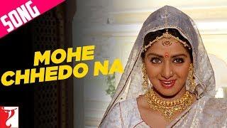 Mohe Chhedo Na Song | Lamhe | Anil Kapoor | Sridevi | Lata Mangeshkar