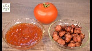 Geleia de Tomate - Chef Ana Lemgruber (2020)