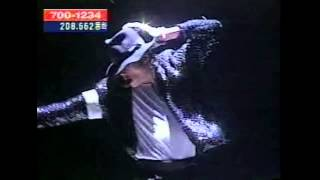 Michael Jackson & Friends⋱⋮Billie Jean⋮⋰ Live in Seoul 1999