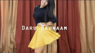 Daru Badnaam Dance Cover | Kamal Kahlon & Param Singh | Latest Punjabi Viral Songs | By Srishti